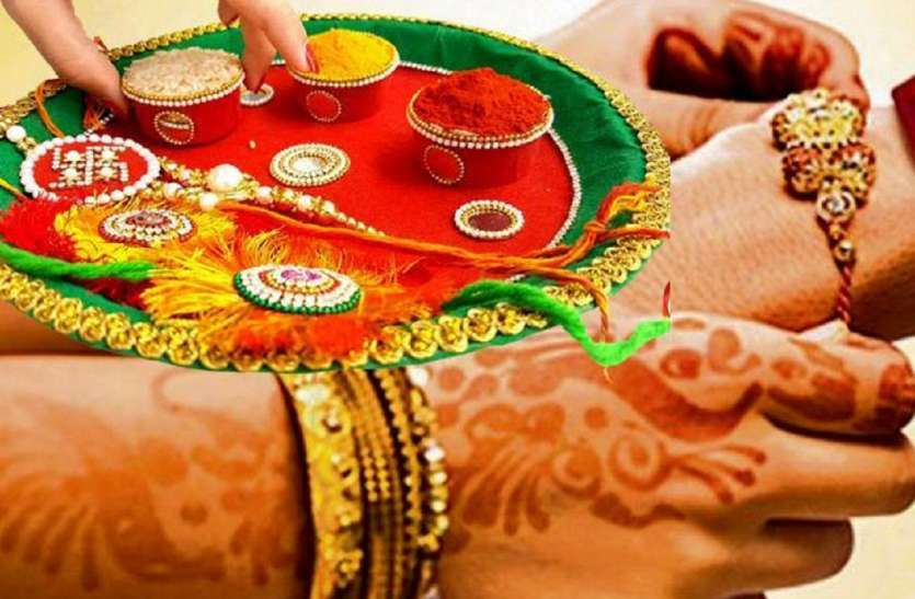 Thoughtful Rakhi Wishes, Messages, & Quotes for Brother Residing in Dubai!!, Latest News Adda